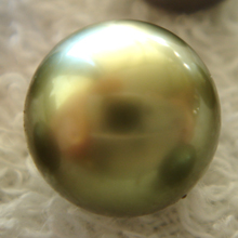 perle-classification-ico12